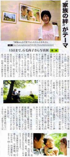 20120810群馬東武よみうりvivaamigo