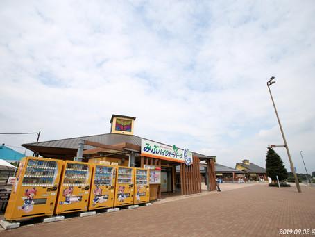 出張女性カメラマン・栃木県壬生町のハイウェイオアシスにて