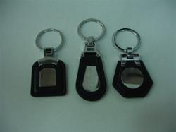 Leather & Metallic Keychain