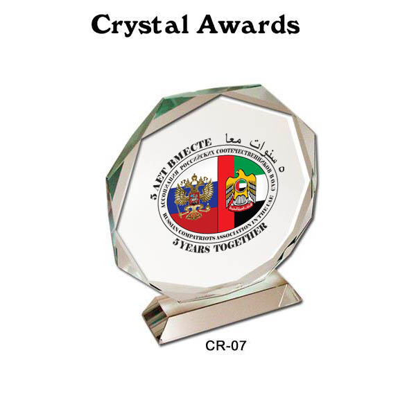 Crystal Award - 5