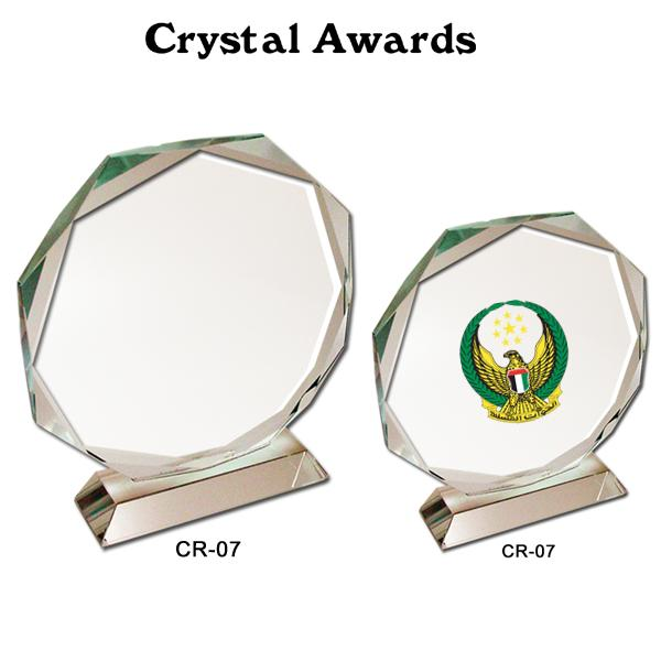 Crystal Award - 4