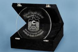 Award with laser printing