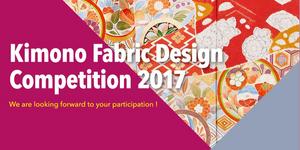 Kimono Fabric Design Competition 2017
