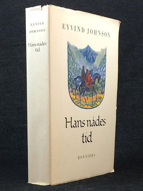Johnson: Hans Nådes tid, dedikation till Alf Henrikson