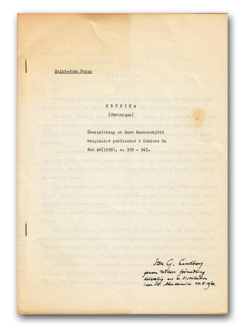 Saint-John Perse   Hammarskjöld: Chronique