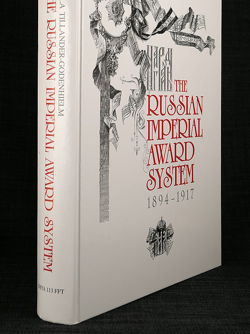 The Russian Imperial Award System
