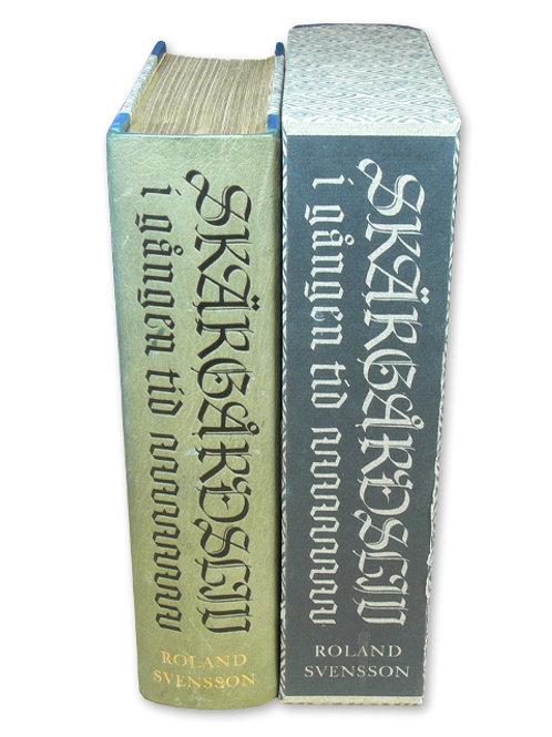 Roland Svensson: Skärgårdsliv, bibliofilupplagan