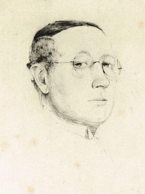 Axel Fridell, ett av 10 exemplar