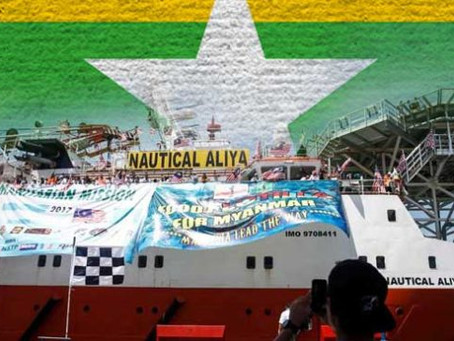 Protests Greet Aid Ship for Myanmar's Rohingya