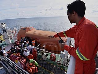 Bangladesh Setuju Beri VOA