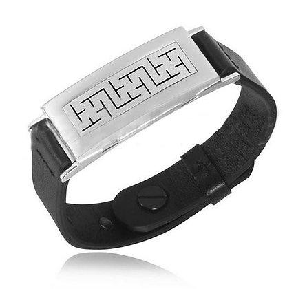 Bracelet Aroma Men - NA0136