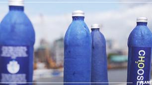 Ch2oose Water, la botella de agua que se biodegrada en 3 semanas