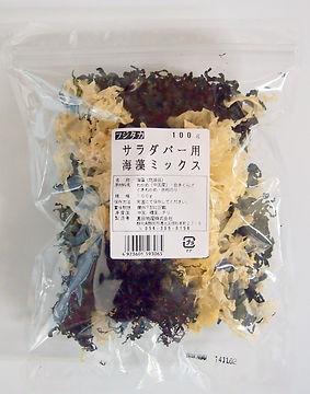 サラダバー用海藻ミックス 100g.jpg