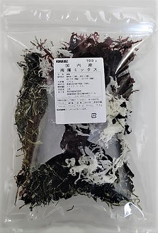 国内産海藻ミックス100g.jpg