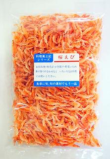 桜えび 100g.jpg