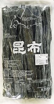 3等釧路厚葉昆布.jpg