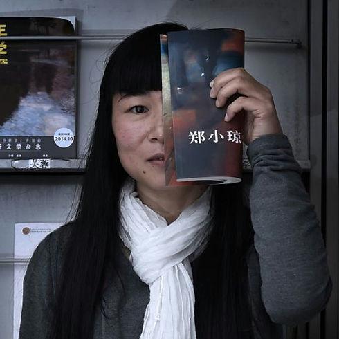 zheng xiaocheng.jpg
