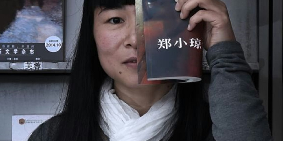Voices of Chinese Domestic Migrants [Poetry Reading / Interview]