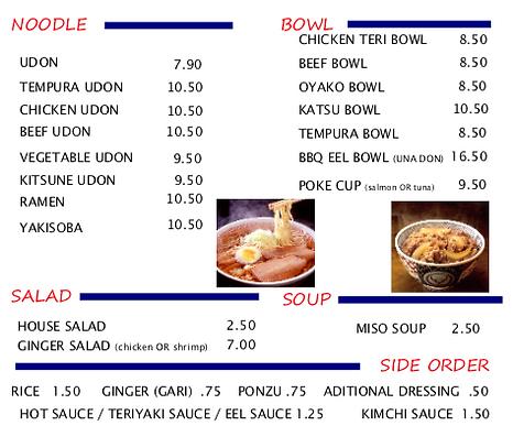 9/25 menu.png