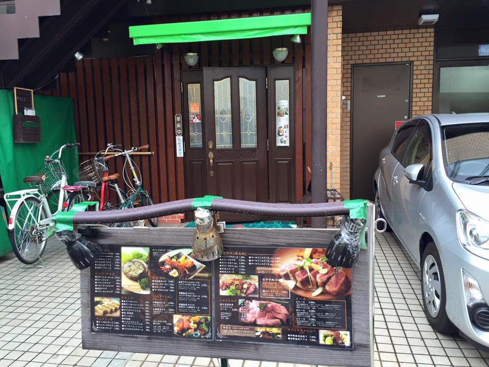 京都五条の洋食屋 グリル葵