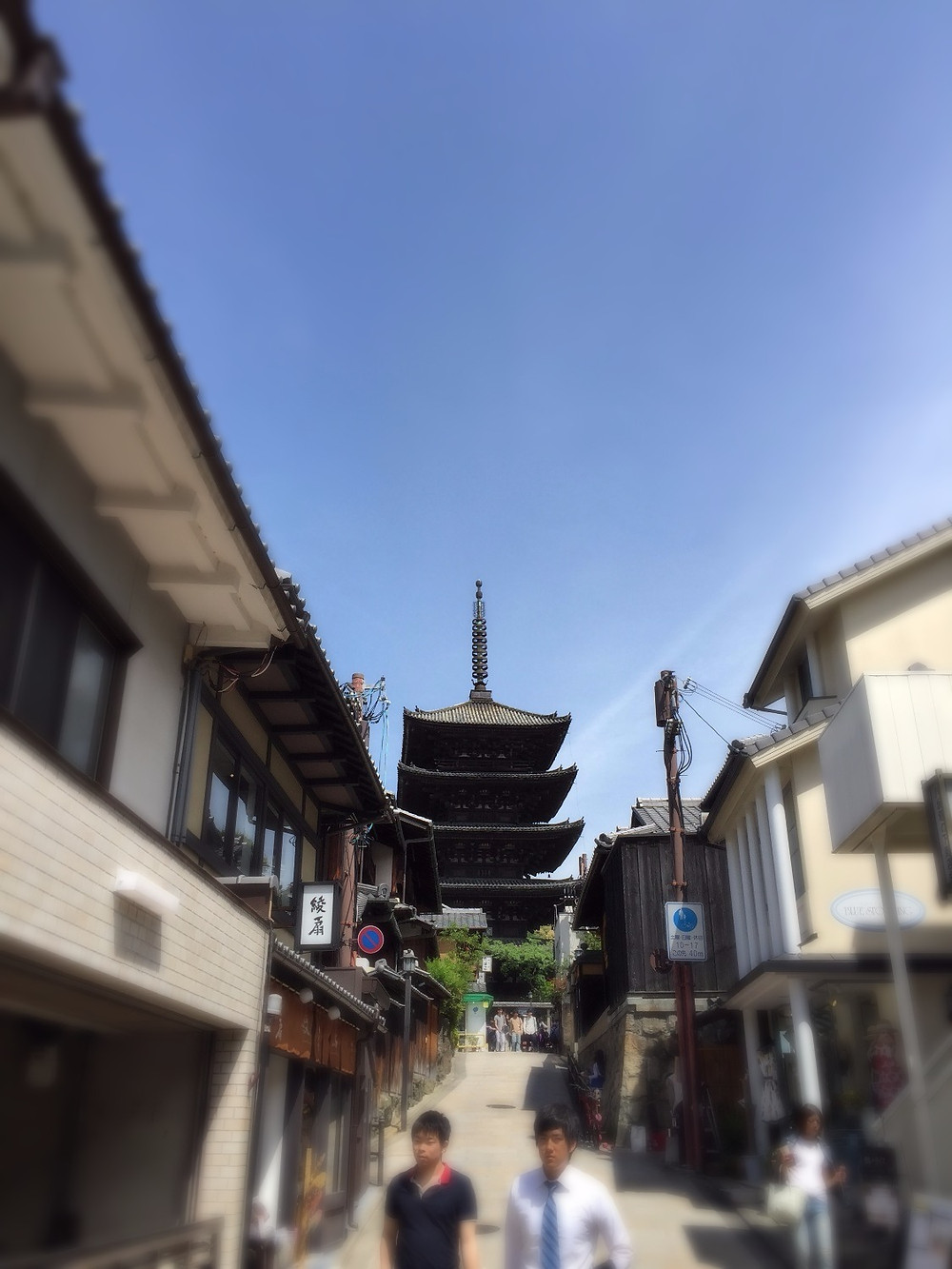 東山|京都 パーソナルトレーニング MOVEMENT