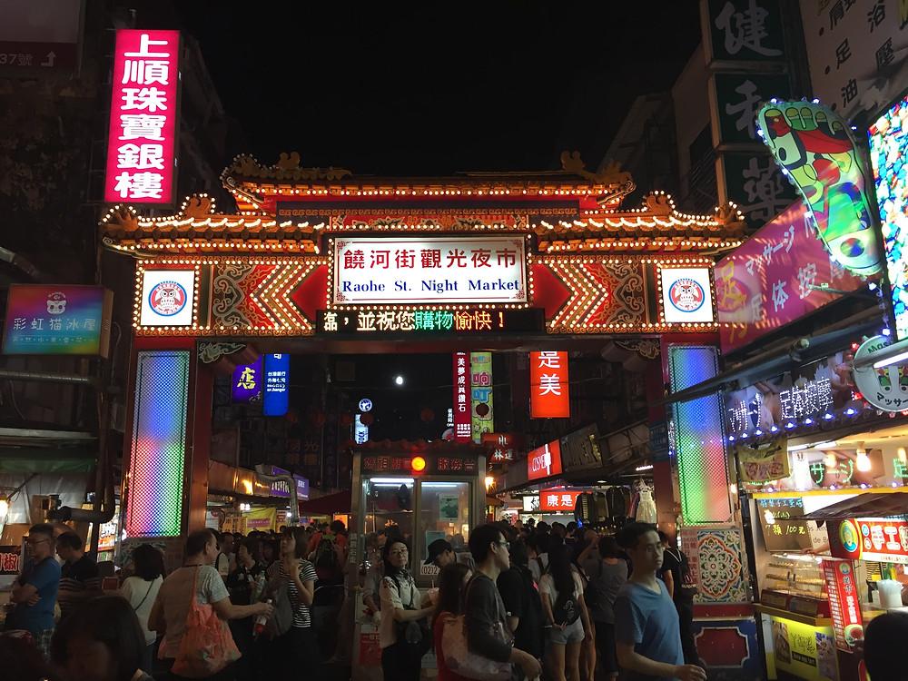 台湾の夜市|京都パーソナルトレーニングMOVEMENT