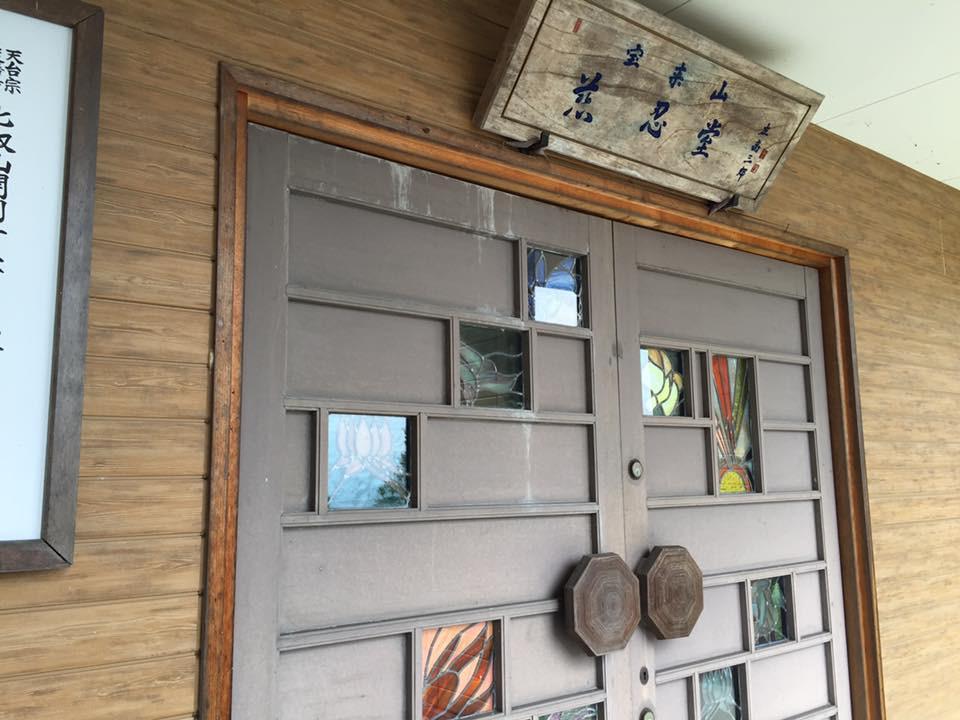 琵琶湖バレイから志賀駅途中|京都パーソナルトレーニングMOVEMENT
