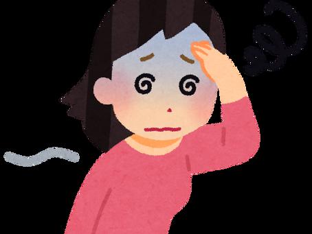 低血圧・貧血・冷え性は4.50代女性はセットでお悩みの方が多いですね。