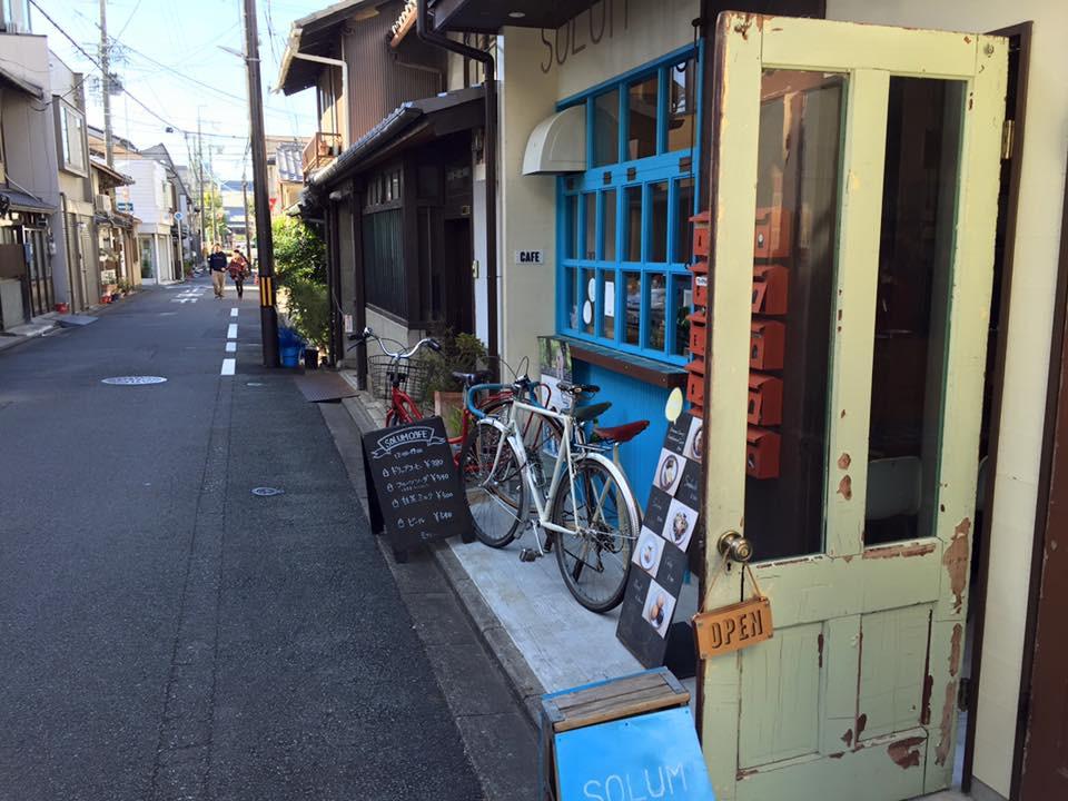 SOLUMカフェ入口