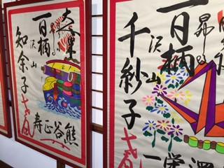 祇園甲部歌舞練場|京都パーソナルトレーニングジム「MOVEMENT」