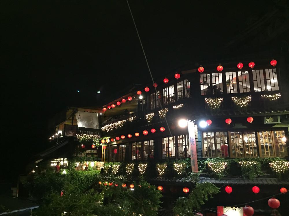 台湾 九フン|京都パーソナルトレーニングMOVEMENT