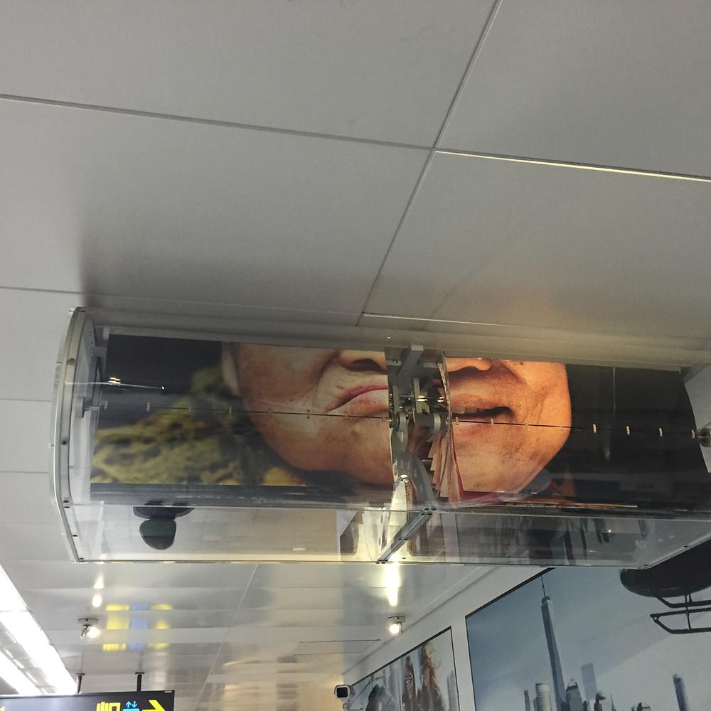 台湾駅構内|京都パーソナルトレーニングMOVEMENT