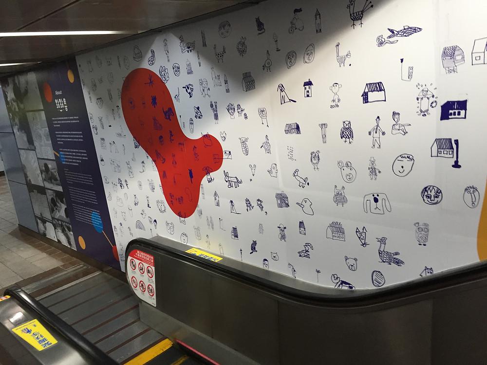 台湾地下鉄エスカレーター|京都パーソナルトレーニングMOVEMENT