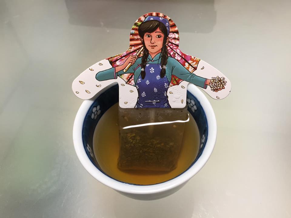 台湾茶パック