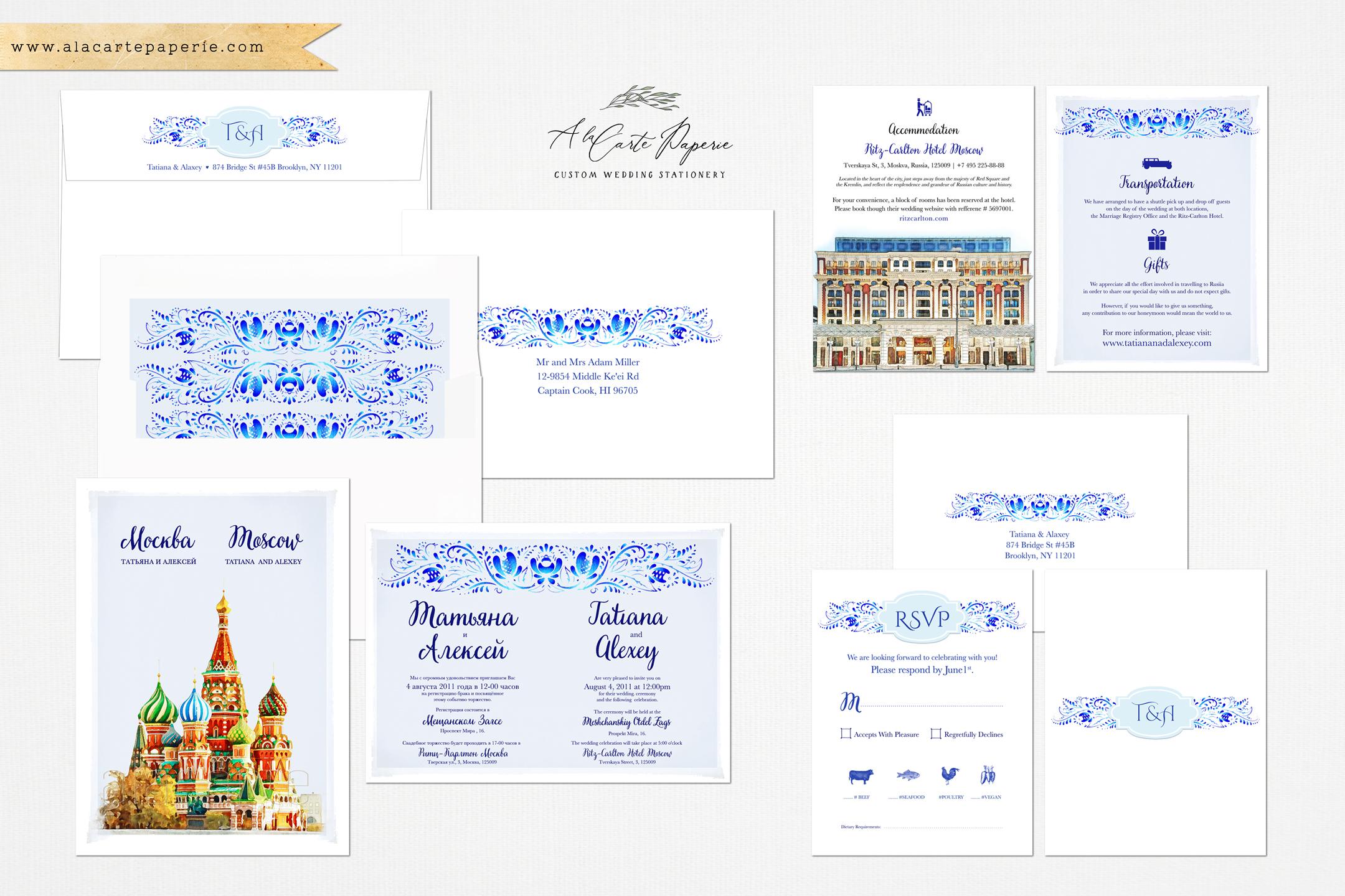 custom_Moscow_RUSSIA_alacartepaperie