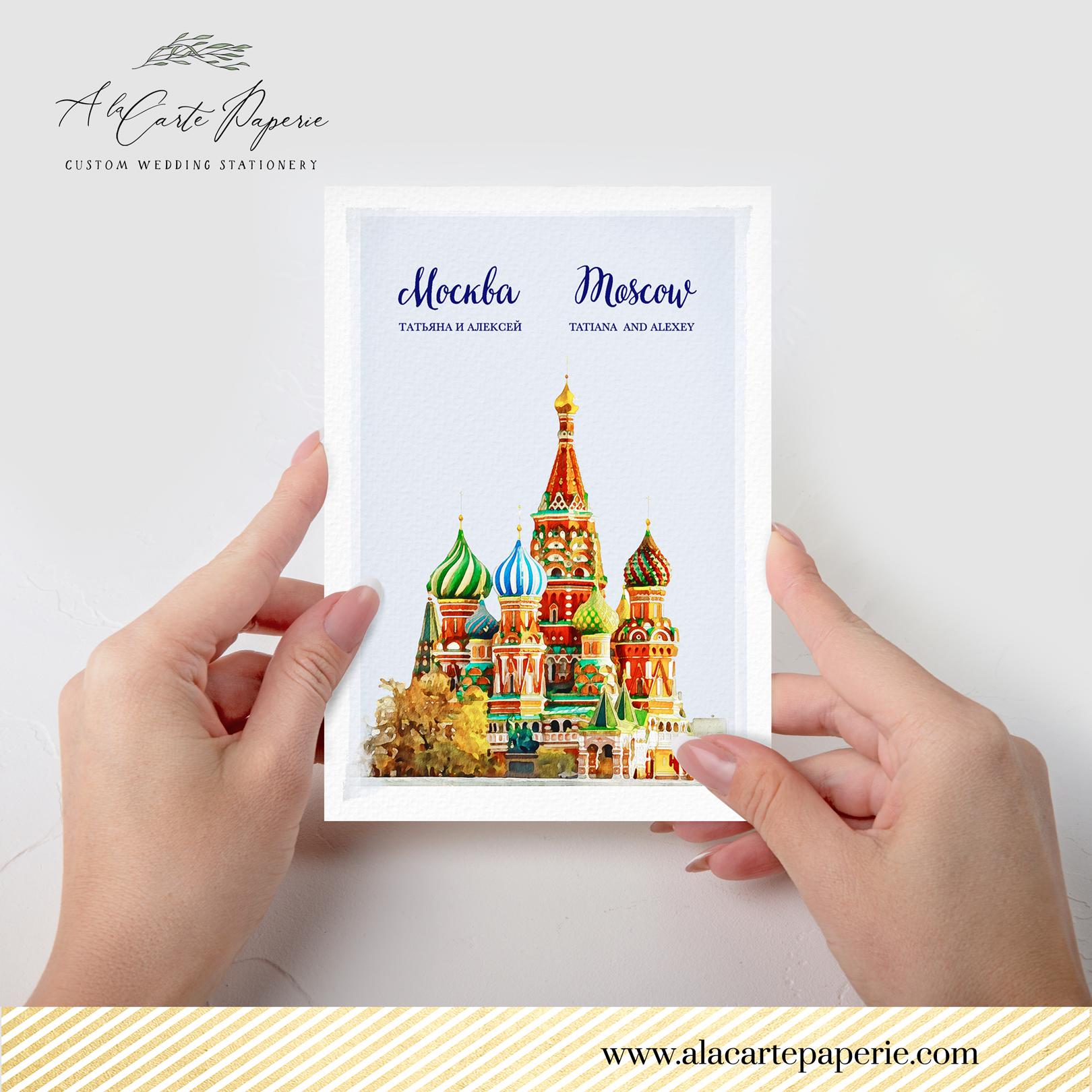 Moscow_RUSSIA_alacartepaperie.comCU1