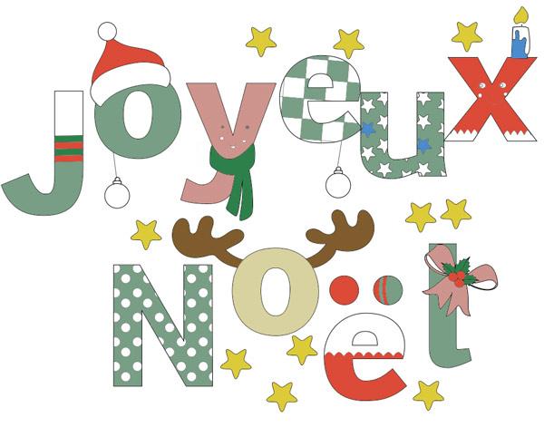 Joyeux Noel Osteopathe Herbignac Mathieu Cantegreil Accueil