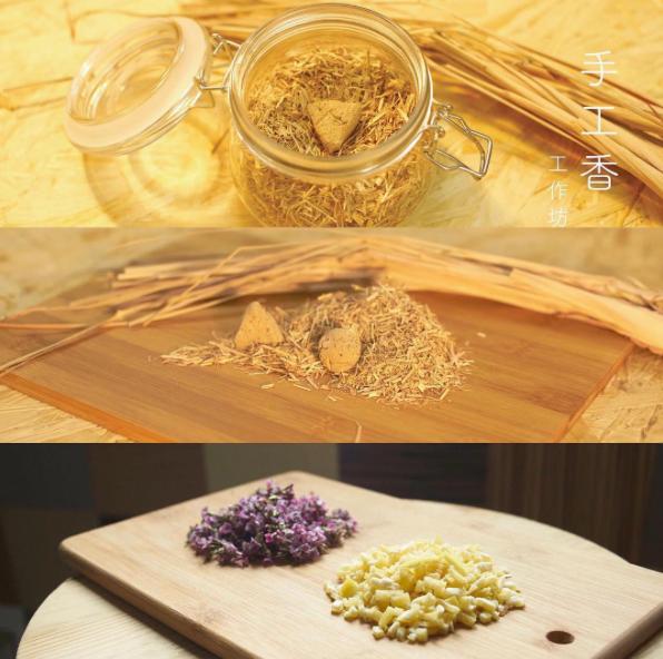 《手工香》 二月工作坊 DIY Incense Workshop