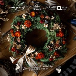 聖誕花環製作體驗