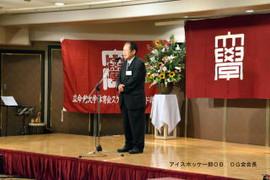 【開催報告】創部60周年記念祝賀会