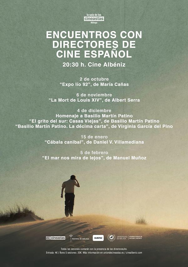 La-sala-de-los-cineastas-I-Poster.png