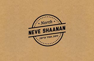 נווה שאנן, חיפה