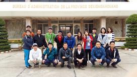 시앵쿠앙주 주정부 청사 방문