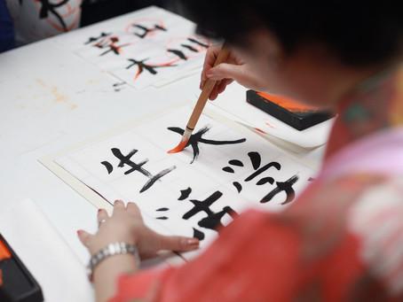 Come si legge il giapponese?