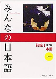 Minna No Nihongo con CD