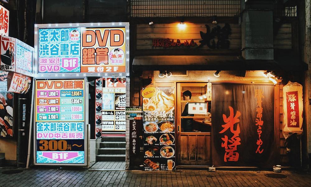 Negozio DVD in Giappone