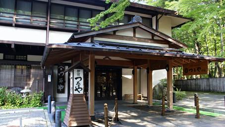 Cosa sono i Ryokan, alberghi tradizionali giapponesi