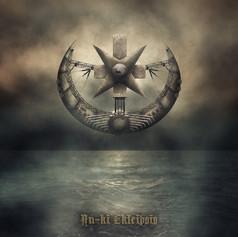 Vst - An-Ki Ekleipsis