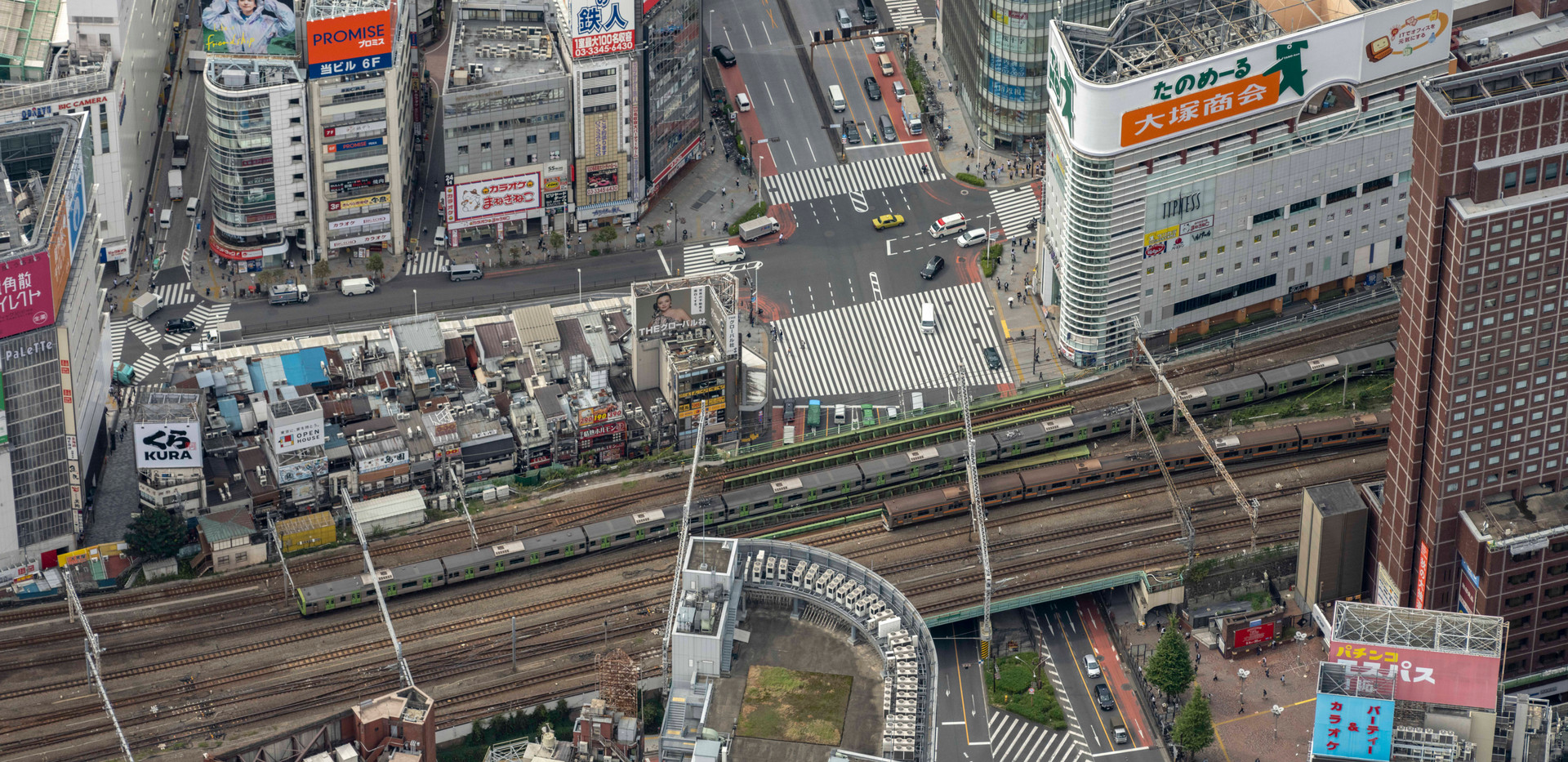 新宿大ガード
