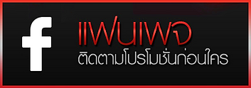 fanpage facebook red + w.png